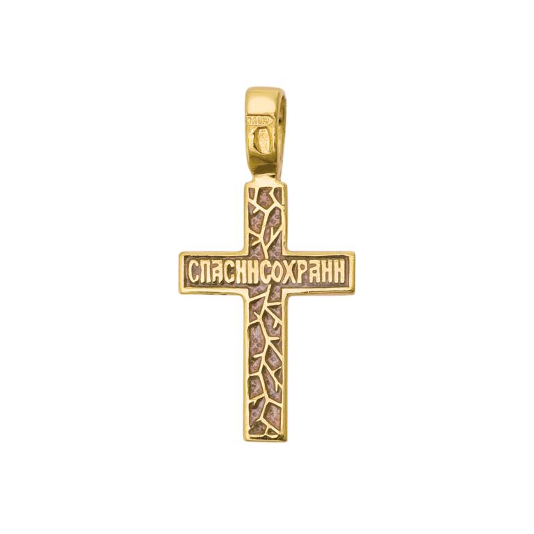 Крест Спаси и Сохрани 01.043