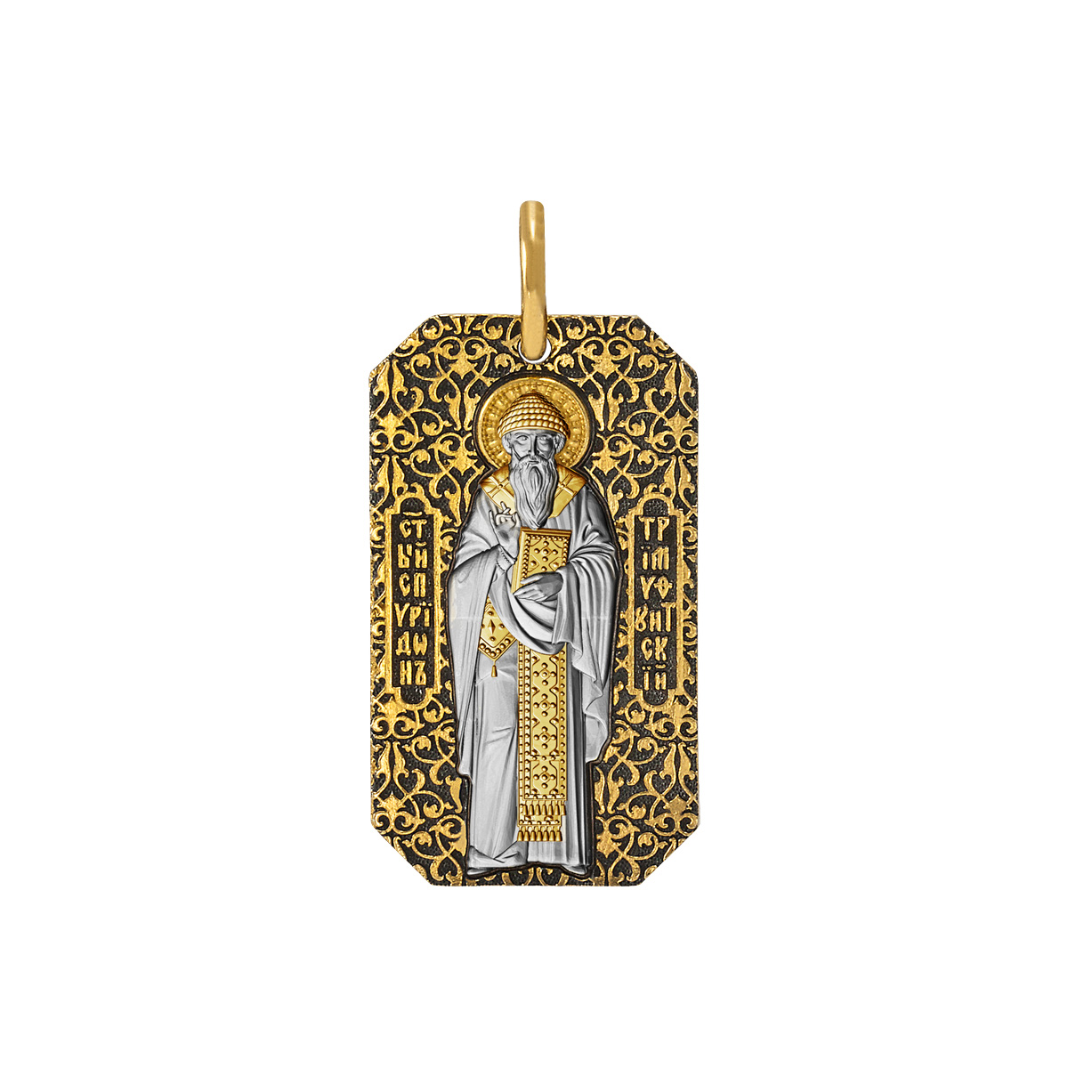 Образок Святитель Спиридон Тримифунтский 02.104