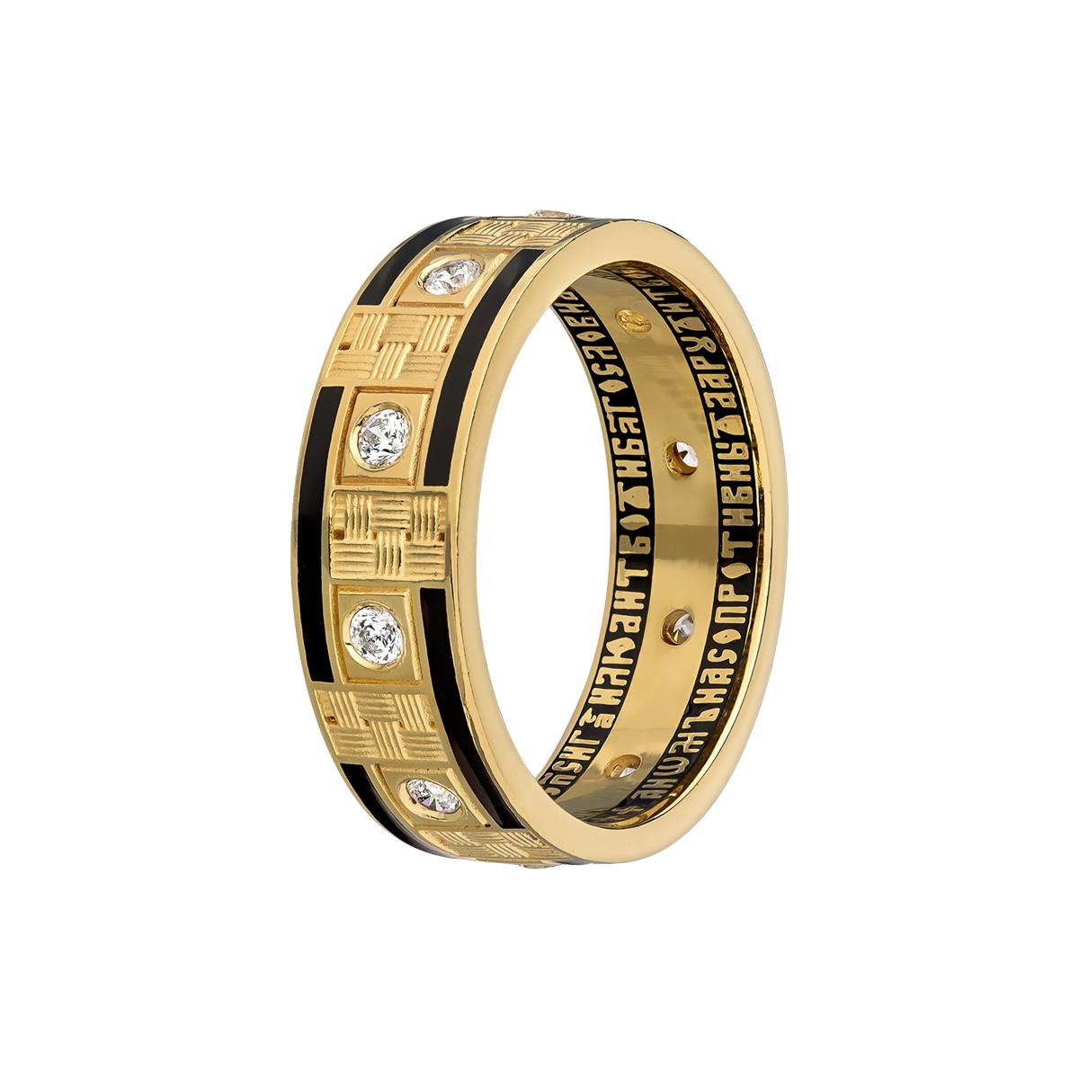 Кольцо «Молитва Животворящему Кресту» 03.016