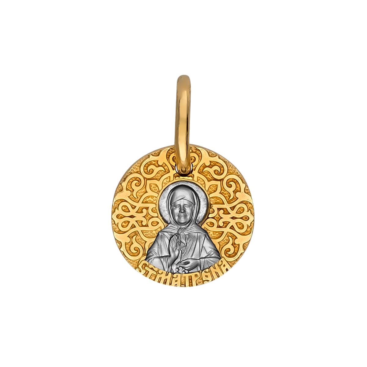 Образок «Святая Преподобная Матрона Московская» 02.118