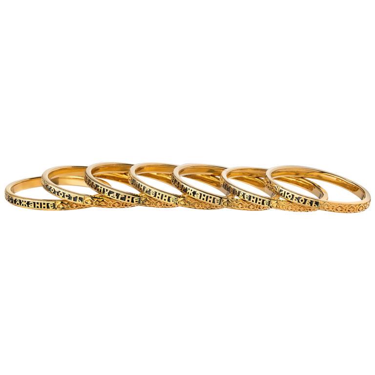 Кольцо «Семь добродетелей» 03.115