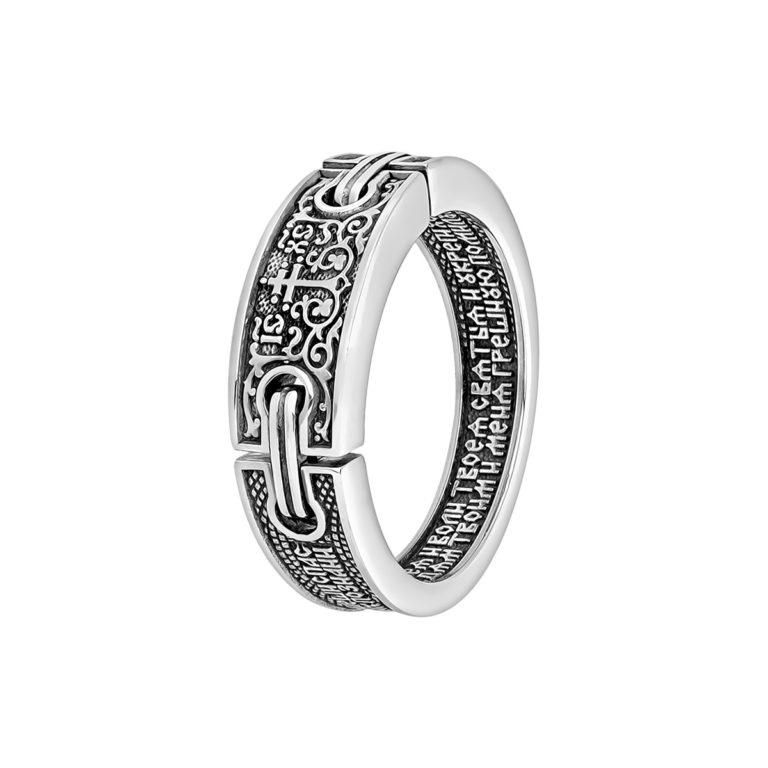Кольцо «Молитва о детях» 03.150А