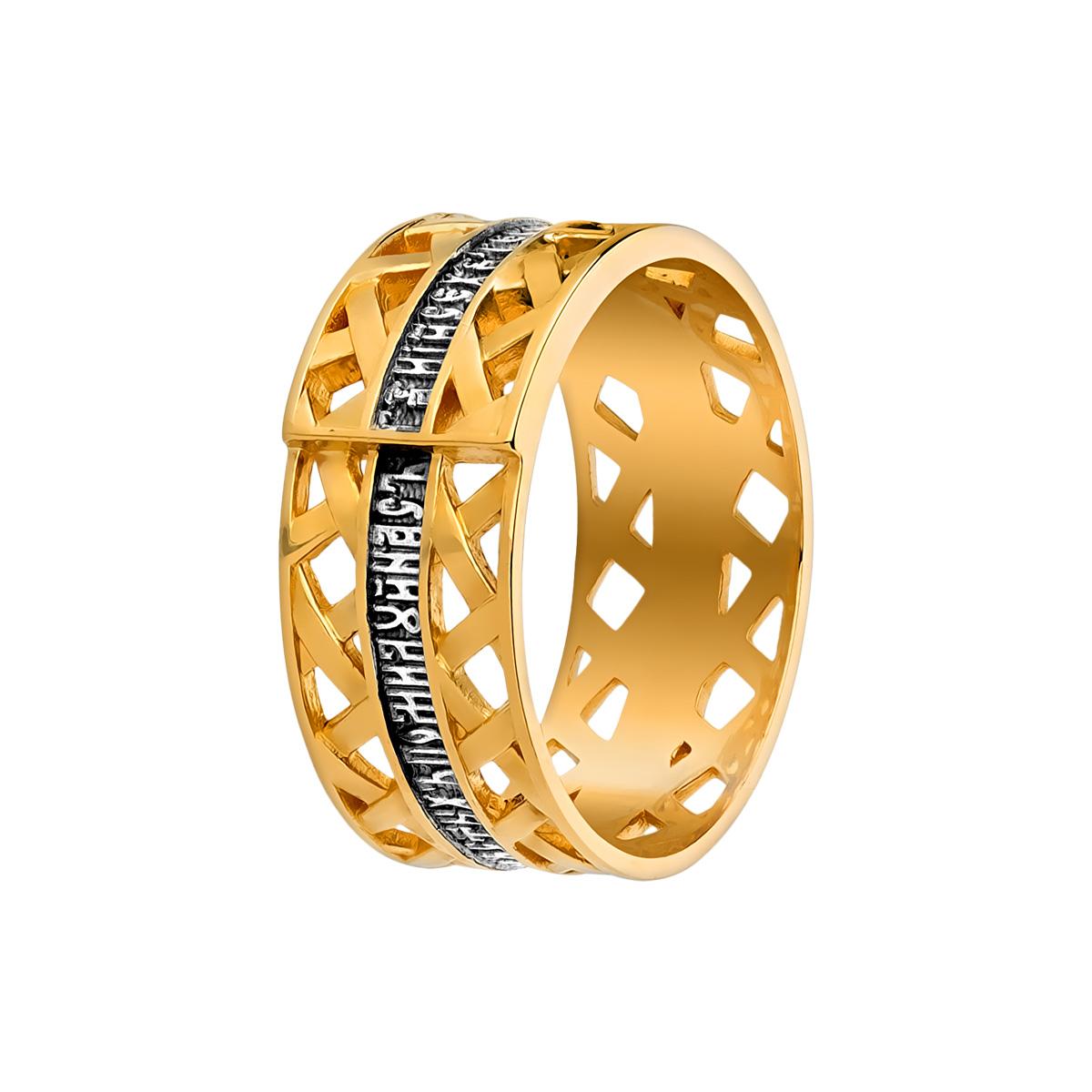 Кольцо «Молитва предначинательная» 03.146