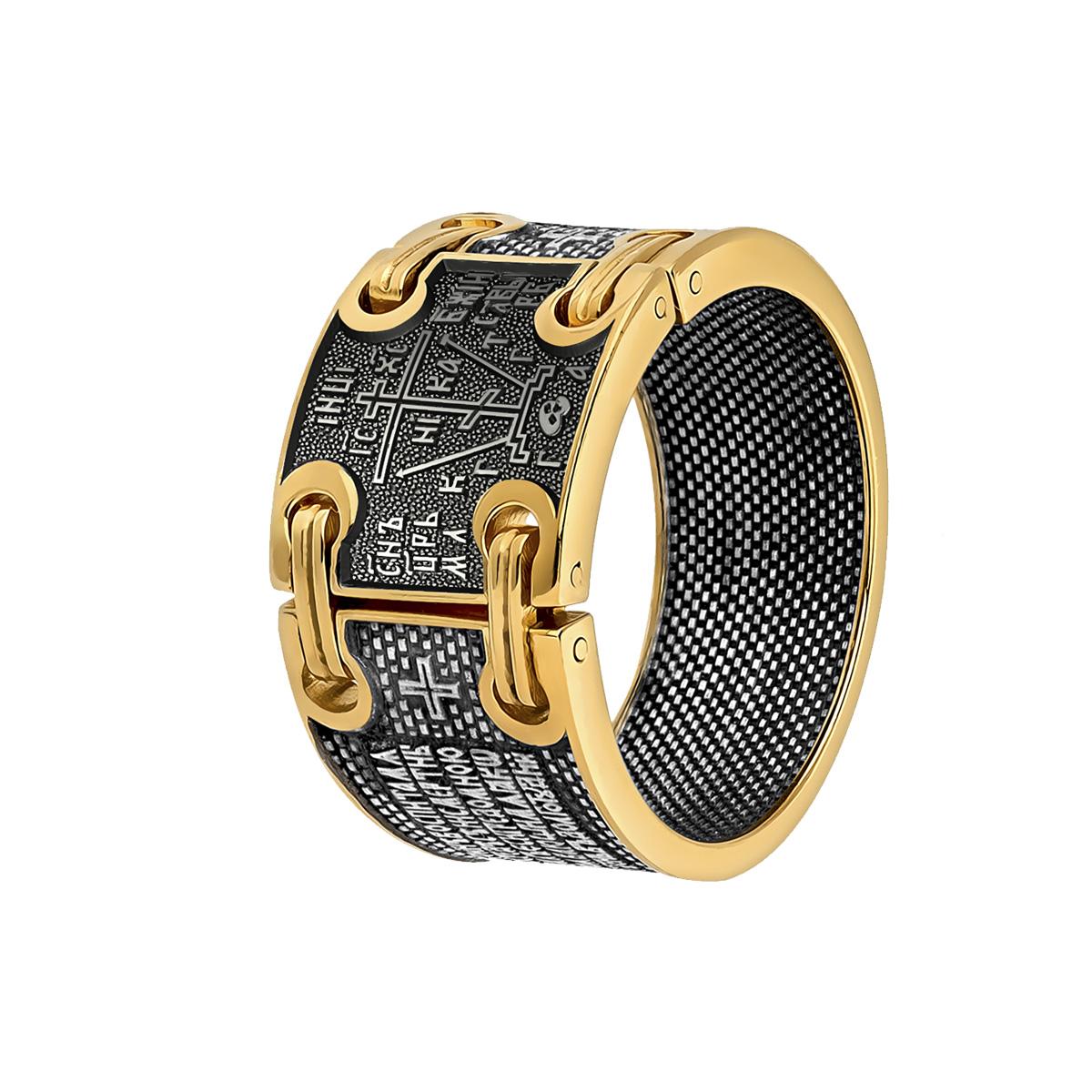 Перстень «Псалом Давида» 03.140